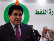Baghdad, Erbil Agree to Resume Kirkuk Oil Exports - Iraqi Oil Min ..
