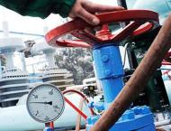 CCP urges gas transmission, distribution companies to improve net ..