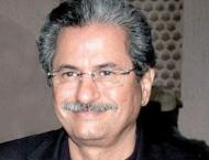 Govt committed to resolve challenges in education sector: Shafqat ..