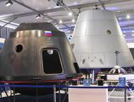 Bahrain Preparing to Sign Deal on Cooperation With Roscosmos - Sp ..