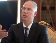 Asia-Pacific Economic Cooperation  States Investment in Russia Co ..