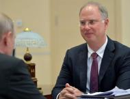 APEC States Investment in Russia Comes to $31Bln in 2018 - Russia ..