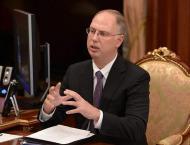 Japan, South Korea Confirmed Interest in Russian 600-Mile Telecom ..