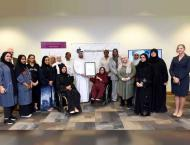 <span>Student Accessibility Services at Zayed University recognis ..