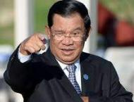 Cambodian PM says no China naval base being built