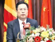 China-Sri Lanka cooperation under BRI brings tangible benefits to ..