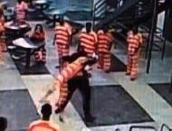 Man Injured After Inmate at Canadian Hospital Steals Guard's Gun, ..