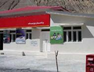 Pakistan Post  to computerize 3,200 Post Offices
