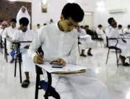 Organization of Islamic Cooperation (OIC), approves 49 developmen ..