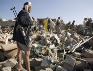 Yemen Gov't Concerned Houthi Ceasefire Proposal Will Fail at Impl ..