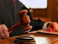 Anti Terrorism Court declares anchor Shanzay Rehman proclaimed of ..