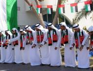 National Day Celebrations Committee announces events, activities  ..
