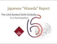 UAE ranks 6th globally in e-Participation: Waseda Report