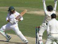 Pakistan vs New Zealand Second Test scoreboard