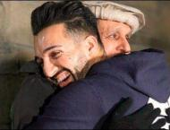 Sham Idrees gifts his father Mercedes and his reaction is pricele ..