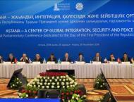 Astana hosts International Parliamentary Conference