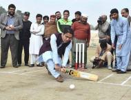 2nd Pakistan Petroleum Limited (PPL) Blind Cricket Trophy begins