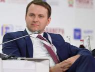 Russian Economy Development Minister Says Bitcoin Bubble Burst as ..