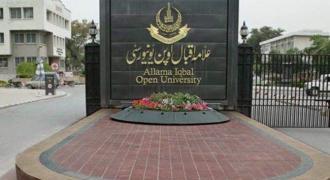 Allama Iqbal Open University expedites books mailing process