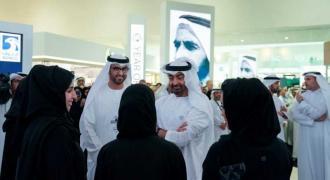 <span>Mohamed bin Zayed visits ADIPEC 2018</span>
