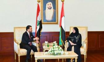 Amal Al Qubaisi, Speaker of Iraqi Parliament highlight importance ..