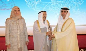 <span>Emir of Kuwait honours Ministry of Human Resources and Emir ..