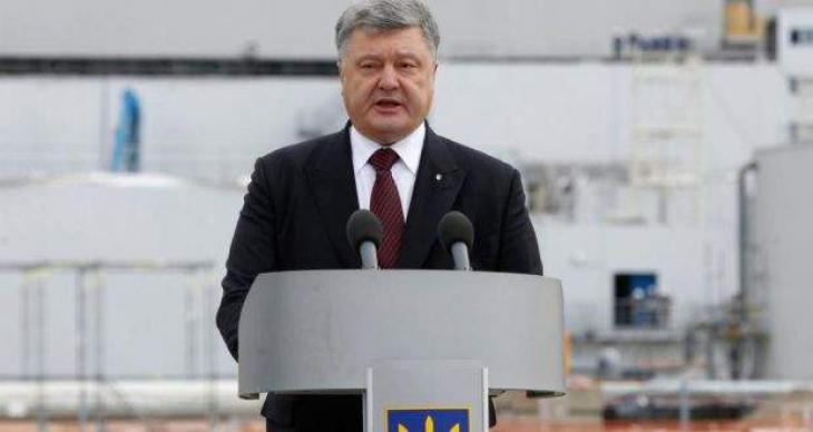 Russian Orthodox Church 'Has No Business in Ukraine' - Poroshenko
