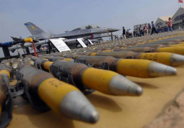 U.S. arms sales to foreign governments up one third in 2018