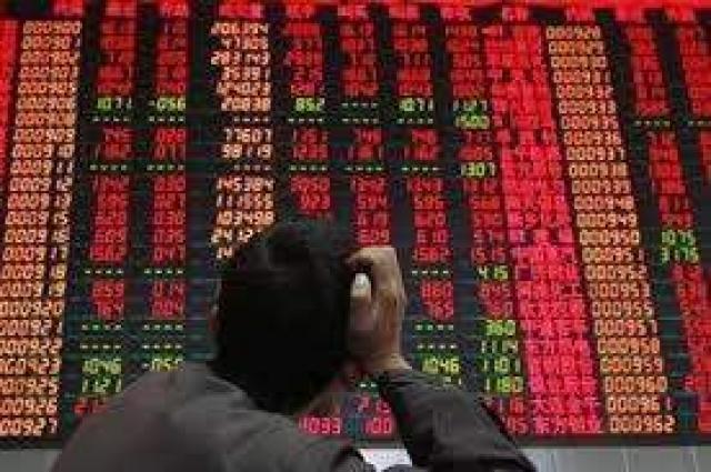 European stock markets drop at open 09 November 2018