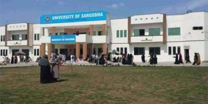 Iqbal Day celebrated at University of Sargodha