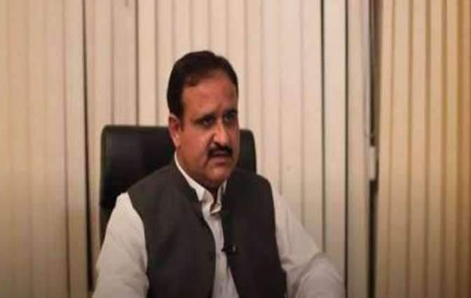 Punjab Chief Minister Sardar Usman Buzdar  fetes CM House, office staff in his own style