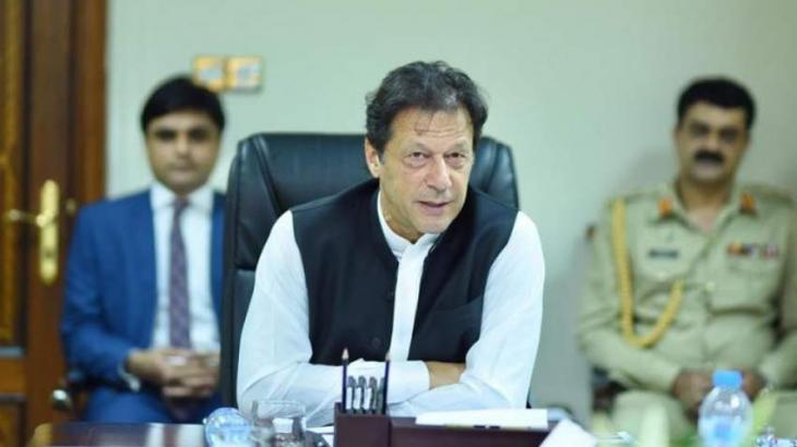 Nothing is impossible for Pakistanis: Prime Minister