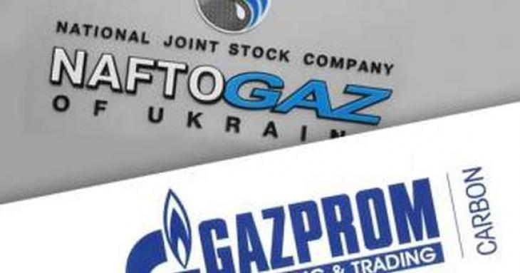 Swedish Court to Review Gazprom Appeal on Rulings in Dispute with Naftogaz on Nov. 27