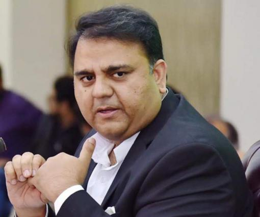 Constitution information commission historic step: Chaudhry Fawad Hussain