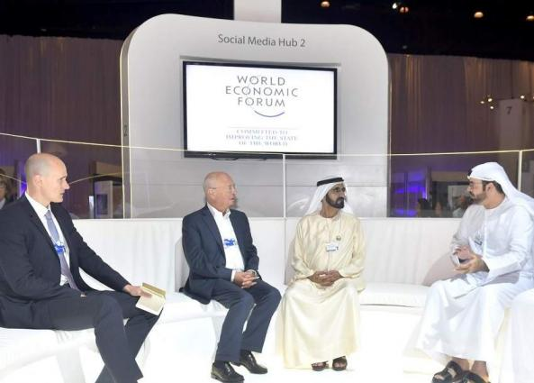 UAE to host Annual Meeting of the Global Future Councils tomorrow