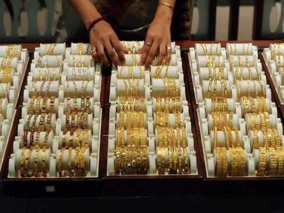 Gold rates in Karachi on Saturday 10 Nov 2018