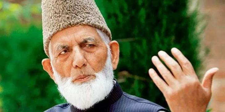APHC to hold Seerat Conference in Srinagar on Nov 18