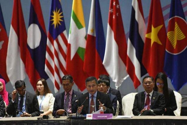 Summit of Association of Southeast Asian Nations to Start in Singapore on Sunday