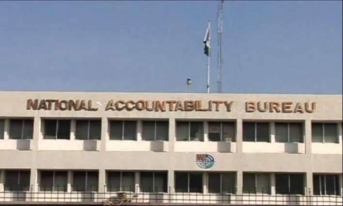 Court acquits 23 education officers of corruption charges