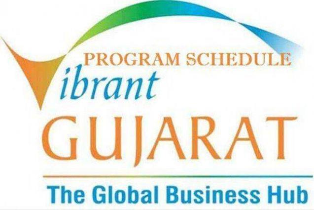 UAE to participate in 'Vibrant Gujarat Global Summit'