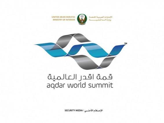 <span>Abu Dhabi to host Aqdar World Summit November 26</span>