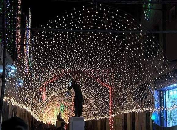 Preparations To Celebrate Eid Milad-un-Nabi (SAW) In Full