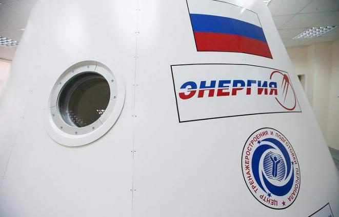 Russian space vehicle builder striving to launch Federation spacecraft by 2022