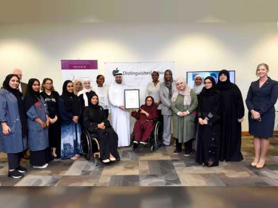 <span>Student Accessibility Services at Zayed University recognised as Apple Distinguished School</span>