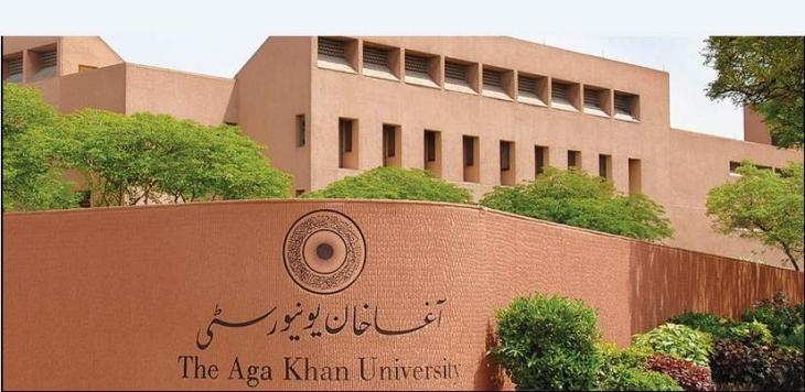 Exhibition at Aga Khan University (AKU) to commemorate Aga Khan's diamond jubilee celebration