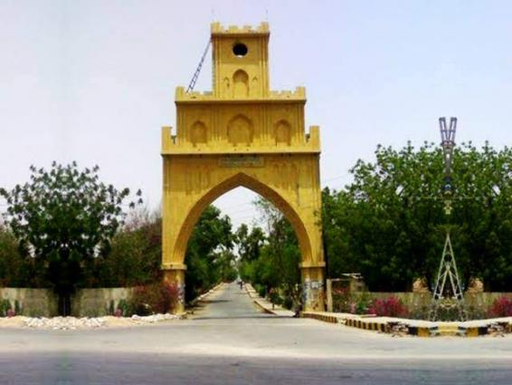 University Of Sindh Approves First Merit List Of Masters
