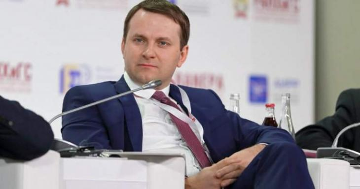 Russian Economy Development Minister Says Bitcoin Bubble Burst as Predicted