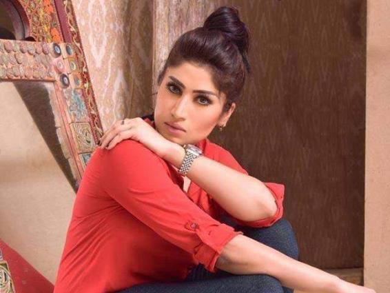 Bail plea of main accused in Qandeel murder case rejected
