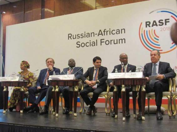 Russian-African Business Forum Slated for June 2019 - Russian Foreign Ministry