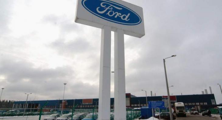 Trade Union of Ford Sollers Plant in Russia's Leningrad Region Ends Strike